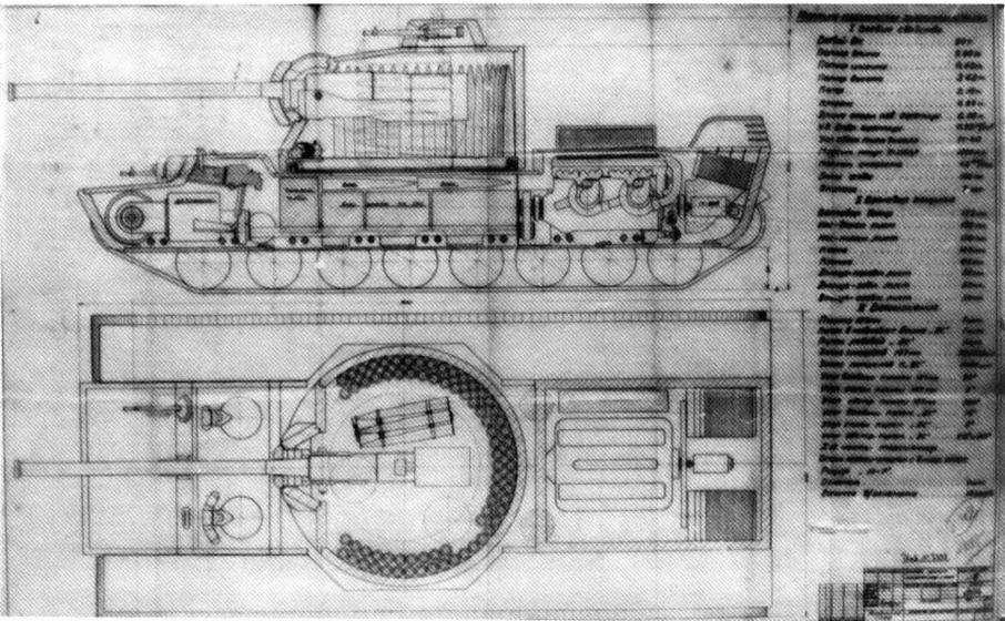 Фотокопия проектного чертежа танка КВ-4 инженера М.Цейца