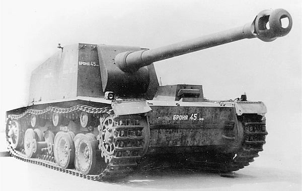 Тяжёлая 128-мм САУ захваченная частями Красной Армии у с. Ново-Алексеевка (район Калача, Сталинградская область) в марте 1943г.