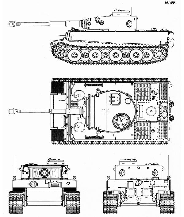 «Тигр» выпуска августа 1942 года.
