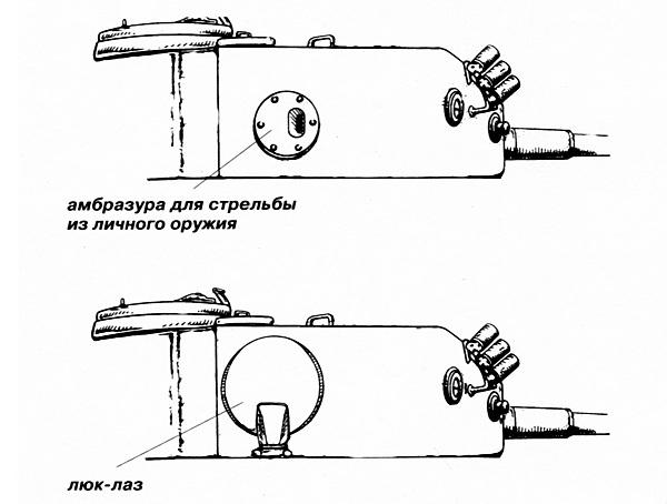 Варианты башен раннего выпуска.