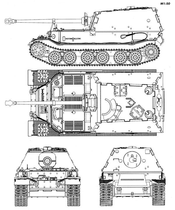 Тяжёлый истребитель танков «Фердинанд».