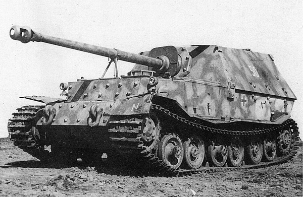 «Фердинанд» №501 захваченный на Курской дуге. НИБТПолигон, 1943 год.