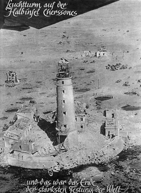 4.4. Глухарев Н.Н. Флот на защите Севастополя. 1942г