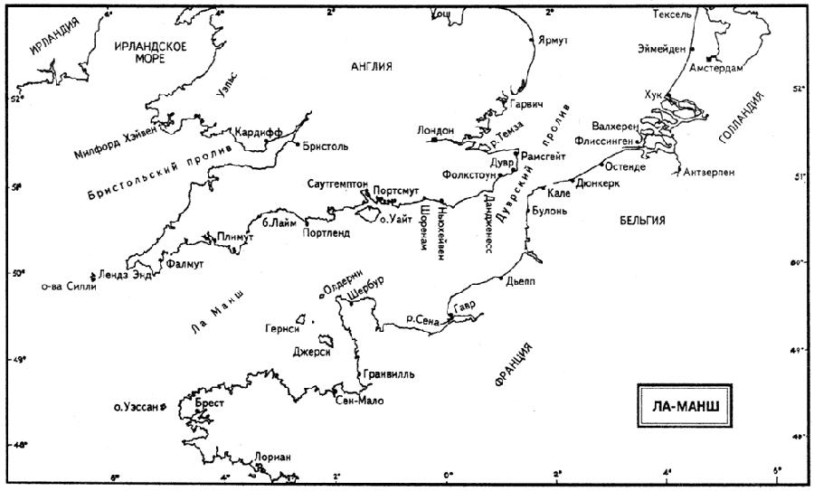 Глава IV. Поражение на суше, бегство морем. Апрель — июнь 1940