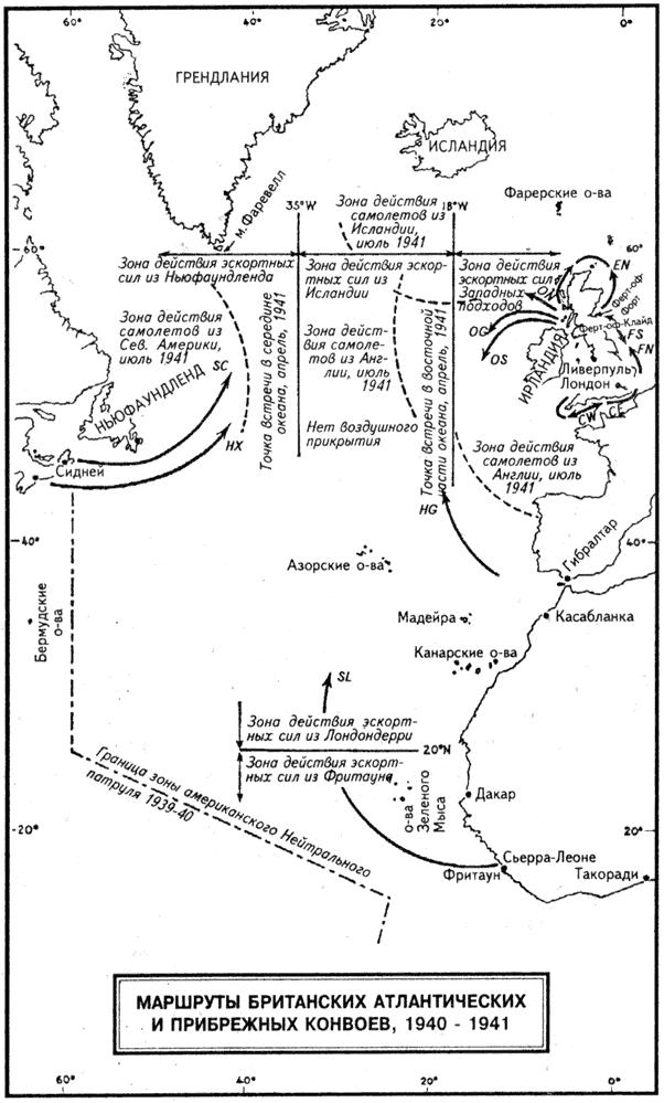 Глава V. Загнанные в угол. Июнь — декабрь 1940