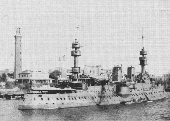 В Порт-Саиде в августе 1915 г. и в 1918 г.