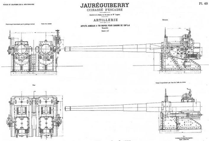 Броненосец Жорегибери . 1893 г. (Продольный разрез 138,6-мм орудийной башни и чертеж станка для 2-х 138,6-мм орудий)