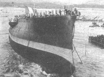 "Корпус ""Жорегибери"" во время спуска на воду. 27 октября 1893 г."