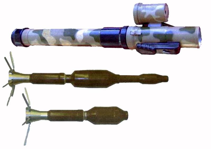 РПГ-32