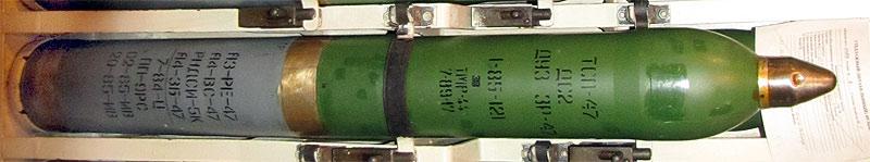 Снаряды ТСП-47 боекомплекта установки ЗИФ-121 комплекса ПК-2 на ракетном крейсера