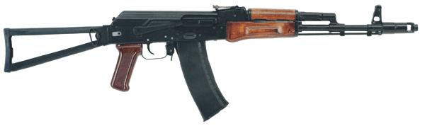 Автомат Калашникова складкой АКС-74