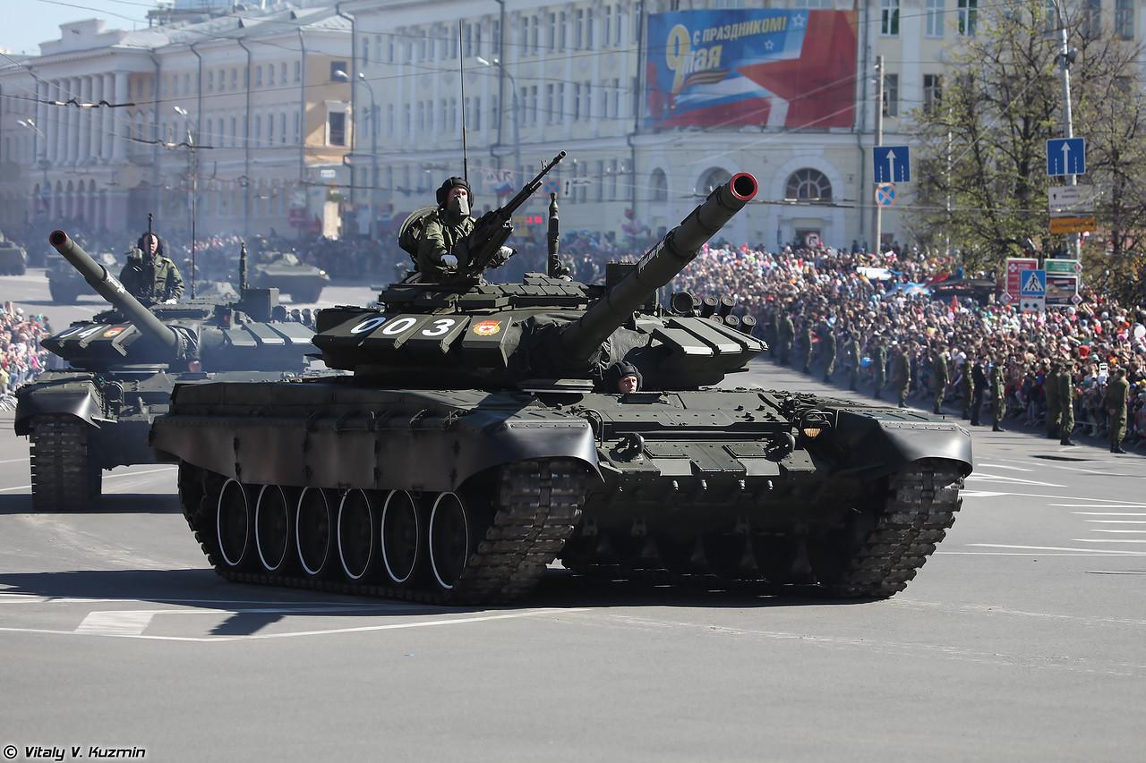 Основной танк Т-73Б3 (https://www.vitalykuzmin.net)