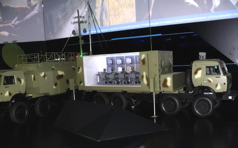 Макет средств комплекса
